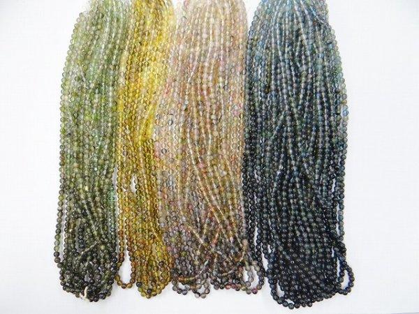 画像3: マルチカラートルマリン3.5ミリ丸玉 グリーン系