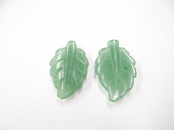 画像2: グリーンアベンチュリン 葉っぱ(リーフ) 2個セット